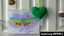 Иллюстрационное фото. Детский рисунок в лагере переселенцев