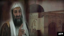 A handout screen grab shows Al-Qaeda leader Osama bin Laden after he purportedly issued a new audio statement in January 2009.
