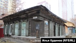Дом рок-певицы Янки Дягилевой в Новосибирске