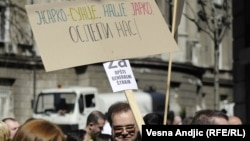 Protest radnika javnog sektora, 2011.