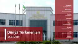 Türkmenistanda ýokary okuwa girmekde giň ýaýran korrupsiýanyň fonunda, oňa kabul edişlik başlady