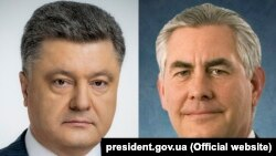 Президент України Петр Порошенко і державний секретар США Рекс Тіллерсон