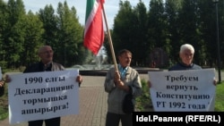 Татар милли хәрәкәте активистлары, Казан, 2016 ел