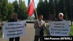 Активисты татарского национального движения в Казани. 30 августа 2016 года
