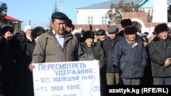 Teachers in many areas of Kyrgyzstan are saying 30 percent just isn't enough.