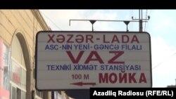 Gəncədəki Xəzər-Lada avtomobil servis xidməti