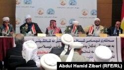 جانب من أعمال الندوة الاقليمية الثانية لاتحاد علماء الدين الاسلامي في اقليم كردستان العراق المنعقدة في أربيل