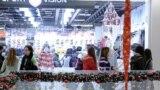 Novogodišnja kupovina u Beogradu