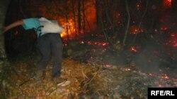 Požari još uvijek nisu pod kontrolom