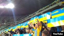 Перфоманс під час гімну України. Матч Україна-Сан-Марино