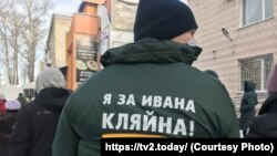 Акция в поддержку Ивана Кляйна возле здания суда.