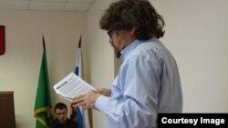 Андрей Рудомаха в суде