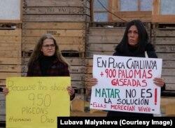 Зоозащитницы протестуют против убийства голубей на площади Каталонии, 4 января 2018 года.