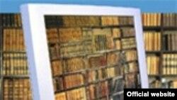 ЮНЕСКОнун Дигиталдык китепканасы