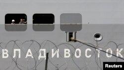 """Вертолетоносец """"Владивосток"""""""