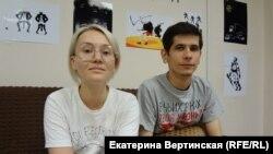 Игорь и София