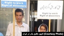 Iran - Farhad Meysami ,Civil Activist(left) & Nasrin Sotoudeh , lawyer & Civil Activist (Right).