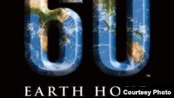 """Armenia - an image for """"Earth hour 2010"""""""