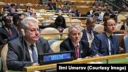 Заседание генассамблеи ООН, 18 декабря 2018 года