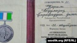 """Абдулазиз Каримдин 2003-жылы """"Өзбекстанда эмгек сиңирген артист"""" наамын алган"""