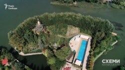 «Схеми»: угіддя ексдепутата Рибакова з вертолітним майданчиком та церквою – відео