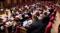 ԱԺ խորհուրդը կրկին կհավաքվի՝ հաստատելու վաղվա արտահերթ նիստի օրակարգը