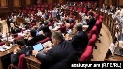 Հայաստանի Ազգային ժողովը, արխիվ