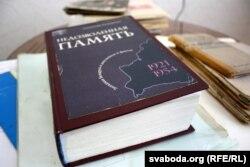 Першая кніга Аляксандра Татаранкі «Недазволеная памяць» выйшла ў 2006 годзе