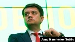 Лідер партії «Слуга народу» Дмитро Разумков