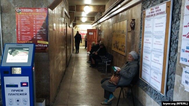 В абонентском отделе ПАО «Севастопольгаз» на улице Гидрографической, 1