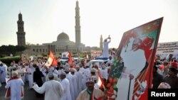 Решению султана предшествовали продолжавшиеся наделю акции протеста