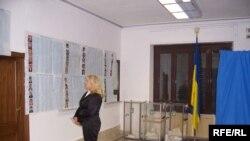 Украина. Выборы. На избирательном участке.