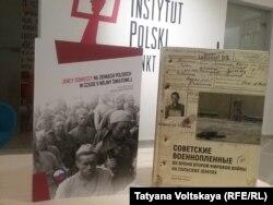 Сборник статей «Советские военнопленные во время Второй мировой войны на польских землях»