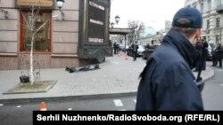 Наслідки стрілянини в центрі Києва, 23 березня 2017 року