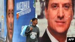 Архивска фотографија. Кампања за претседателски избори 2009 година.