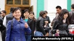 Алматылық студенттер.