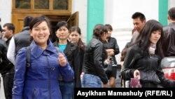 Алматылық студенттер. (Көрнекі сурет)