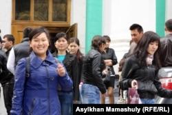 Алматыдағы студенттер. (Көрнекі сурет)