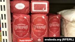 Беларускі цукар