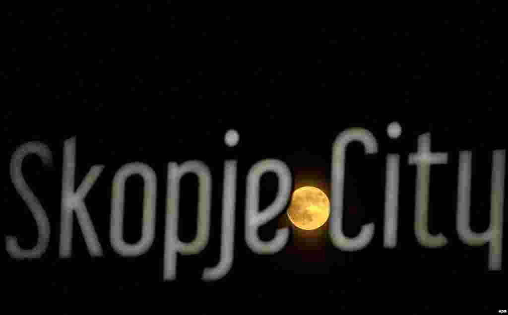 Скопье сауда орталығының төбесіндегі ай