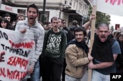 Участники студенческой демонстрации против реформы университетов - март 2013 года