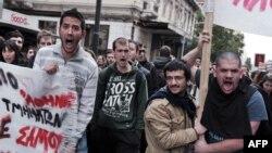 Studenti na protestu