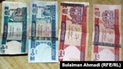 Афгани - национальная валюта Афганистана. Иллюстративное фото.