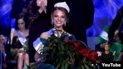 Alyaksandra Chychykava is Miss Wheelchair World 2017.
