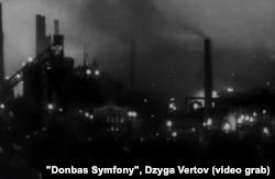 """Индустриальный Донбасс 1930-го. Кадры из фильма Дзиги Вертова """"Энтузиазм: Симфония Донбасса"""""""