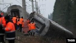 """Крушение поезда """"Невский экспресс"""""""