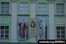 Асьветнік Сімяён Полацкі паміж рускімі казачнымі героямі