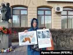 """Акция протеста против закона о """"вольерной охоте"""" в Омске"""