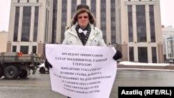 Раис Хабиров на одиночном пикете в Казани. Февраль 2019 года