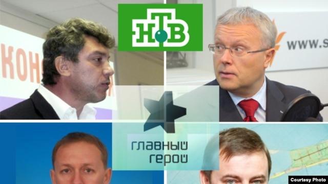 Борис Немцов, Александр Лебедев, Андрей Луговой, Анатолий Пахомов (слева направо, сверху вниз)